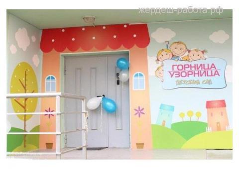 Няня в частный детский садик