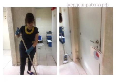Работа уборщицей