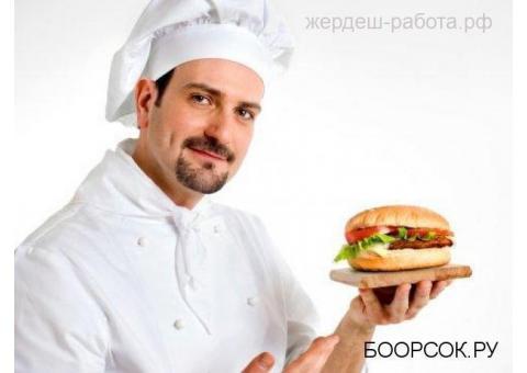 Помощник повара