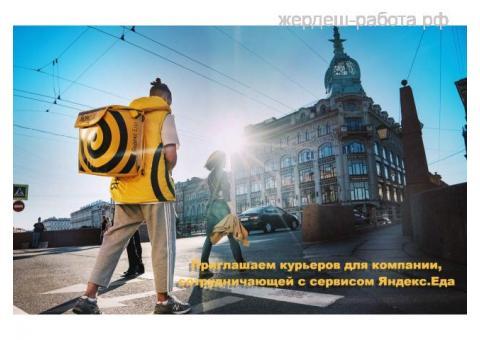 Курьеры Яндекс Еда