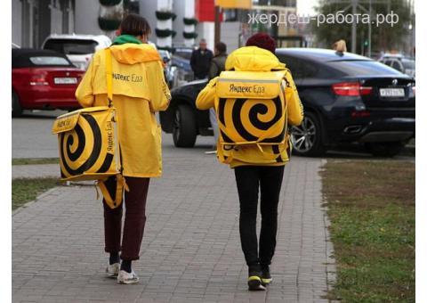 Работа курьером в Яндекс
