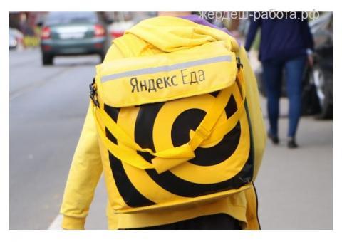 Курьеры Яндекс