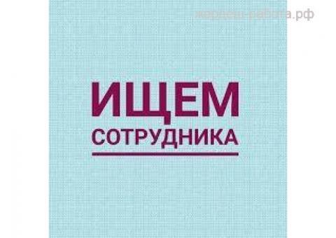 Комплектовщик в РЦ (г. Ярославль)