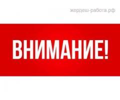 Грузчик 1800р/смена