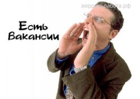 Комплектовщик 2100р/смена