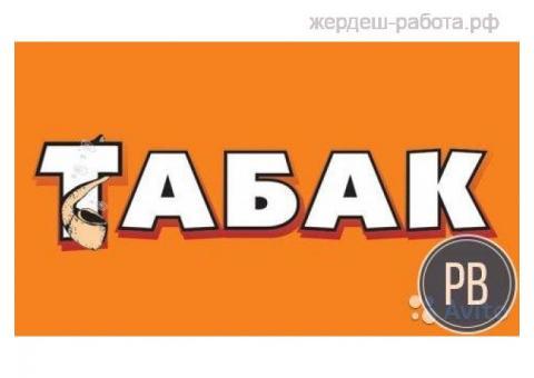 продавец в магазин м.Партизанская