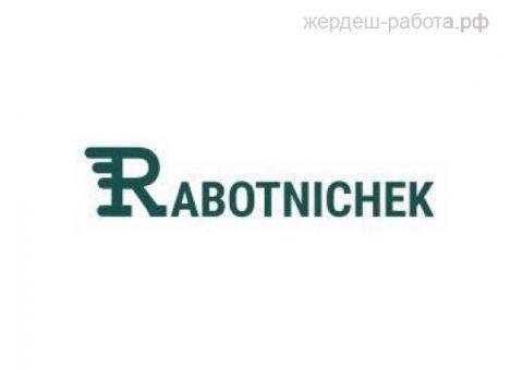 УПАКОВЩИК в г.Сергиев Посад