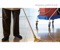 Требуется  уборщица на постоянную работу