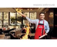 Персонал в ресторан с каждодневной оплатой