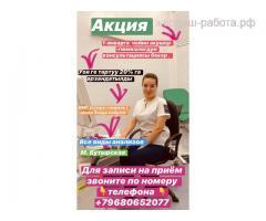 Акция консульатция акушера гинеколога бесплатно до 1 января