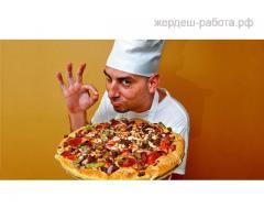 Пиццамейкер-Кулинар-пекарь-продавец