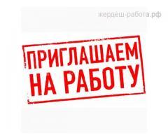 Опeратop ПK (жeнщинa)