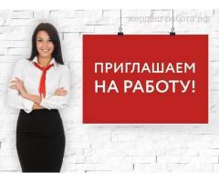 Крупной компании требуется в собственный интернет магазин Администратор