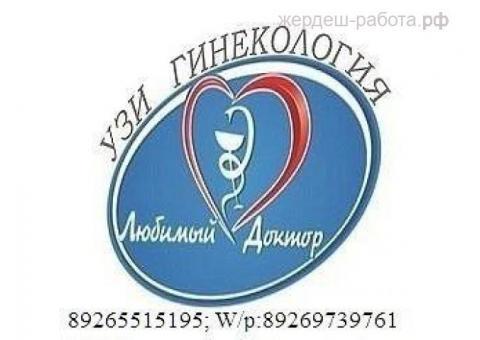 Врач Гинеколог & Врач УЗИ.тел-8(926)5515195