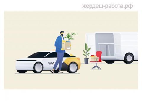 Яндекс пеший курьер. Яндекс такси. Яндекс грузовой. Лицензия, путевой лист, карта водителя.